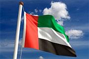 Fakta om Dubai - Flag
